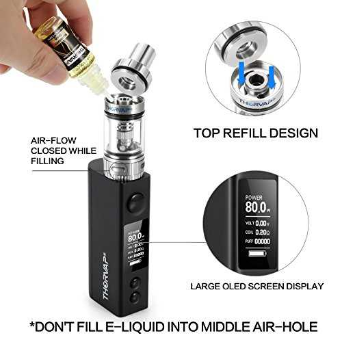 cigarettes lectroniques no liquide sans nicotine ni tabac cigarettes. Black Bedroom Furniture Sets. Home Design Ideas