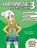 Japanese From Zero! 3: Continue Mastering the Japanese Language with Integrated Workbook: Volume 3 (English Edition)