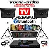Vocal-Star Complete Karaoke Party Set including Bluetooth & 1200 Songs, [Import UK]