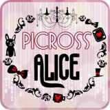 Picross Games: Alice - Nonograms