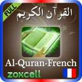 My French Quran With Audio Full