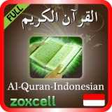 My Indonesian Quran With Audio Full