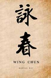 Martial Way WING CHUN: Traditional Chinese Calligraphy Old Parchment-looking Matte Cover Notebook 6 x 9