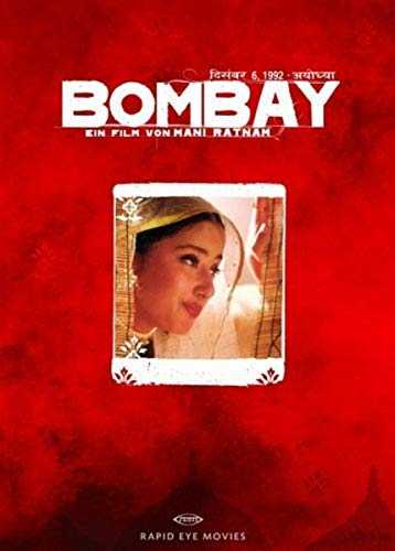 Bombay [Import]