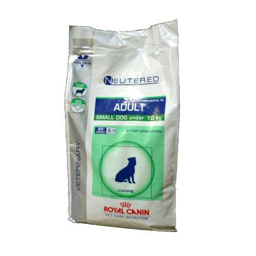 Royal Canin Neutered Adult Small Dog 8.0 kg