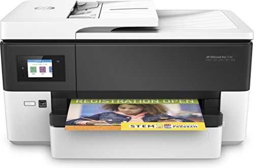 HP Officejet Pro 7720 Imprimante multifonctions A3 Jet d'encre (22ppm, 4800x1200 ppp, Wifi/Ethernet/USB)