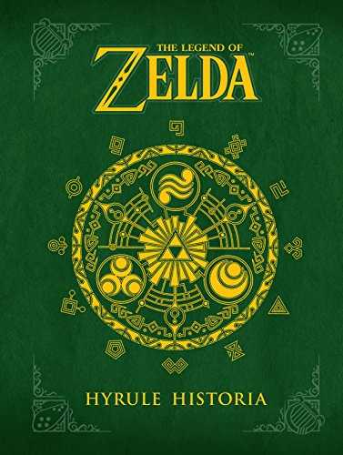 The Legend of Zelda: Hyrule Historia (***Version Anglaise***).