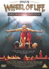 Shaolin Wheel of Life [Import anglais]