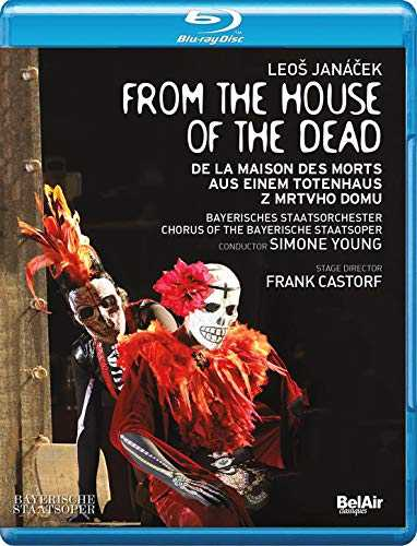 from House of The Dead [Blu-Ray]