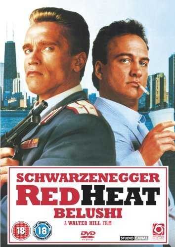 Red Heat [Import anglais]