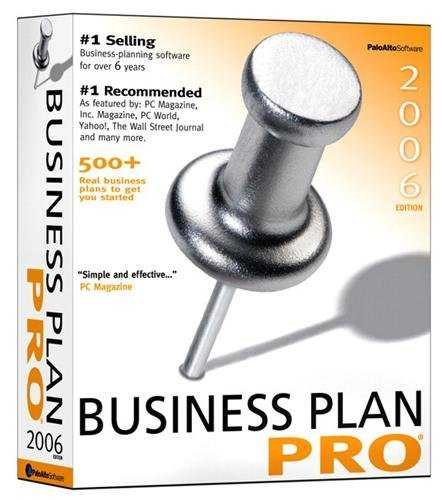 Business Plan Pro, Entrepreneurship: Starting and Operating a Small Business