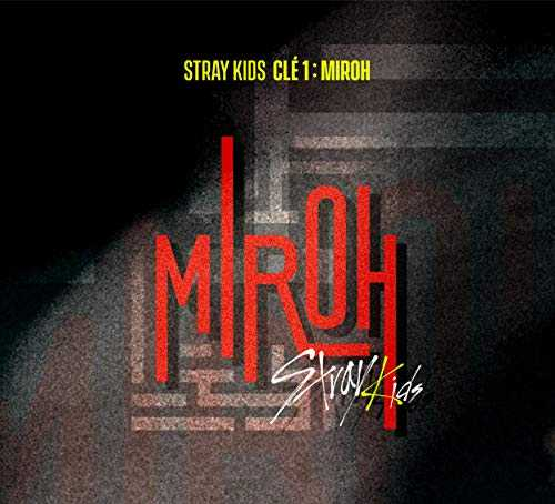 JYP Stray Kids - Clé 1 : MIROH [Random Standard ver.] 1CD Photobook 3QR Photocard Pre-Order Benefit Folded Poster Double Side Extra Photocards Set