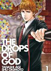 Drops of God Vol. 1 (comiXology Originals)