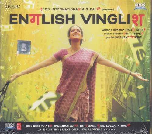 English Vinglish by Amit Trivedi