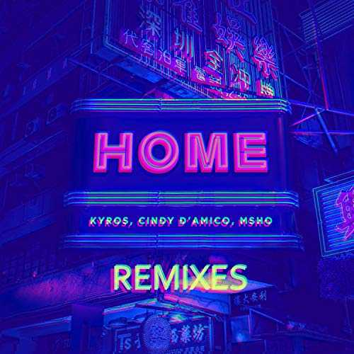 Home (E-Word Remix)