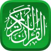 Quran Pro Muslim Reading for Android