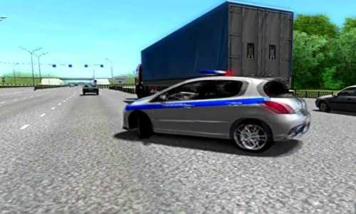 City Police Chase Mission